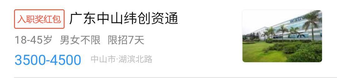 深圳招聘外包