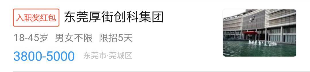 深圳招聘外包服務