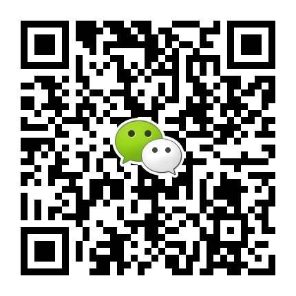 深圳灵活用工平台