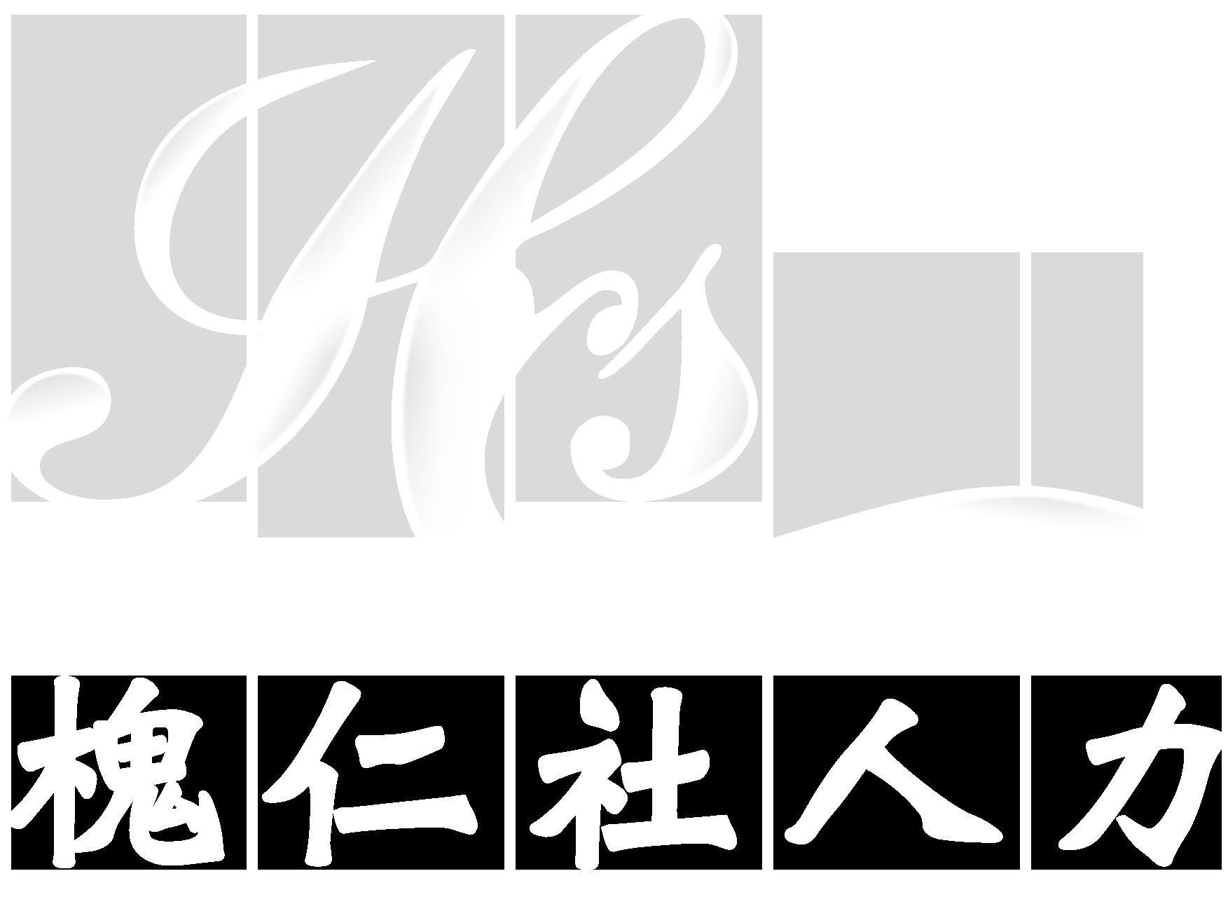 深圳人事外包